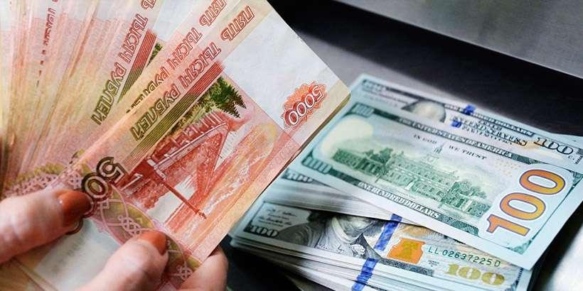 Курсы валют  на 26 сентября: курс доллара – 2.0963, курс евро – 2.467, 100 российских рублей – 3.1879