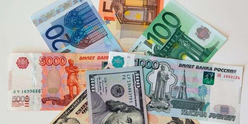 Курсы валют на 20 сентября: курс доллара – 2.0884, курс евро – 2.4436, 100 российских рублей – 3.1453