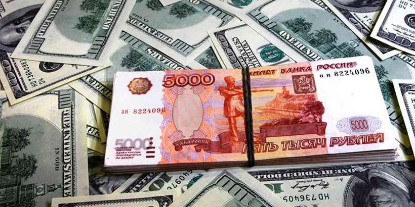 Курсы валют на 6 апреля: курс доллара – 2.6546, курс евро – 3.1353, 100 российских рублей – 3.4746